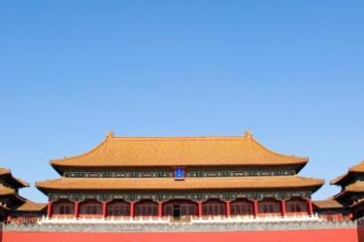Pékin l'incontournable